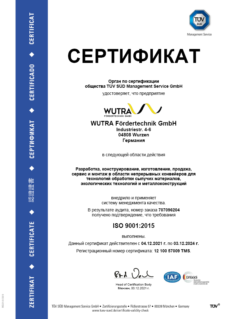 Wutra-ISO9001